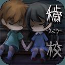 RPG Maker Game