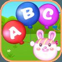 儿童学英文字母游戏