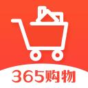 365購物