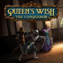女王之愿:征服者