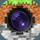 MineCam MC Photo Editor APK