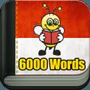 学习印尼语 6000 单词