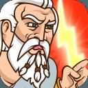 宙斯vs怪物:数学游戏