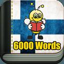学习芬兰语 6000 单词