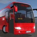 公交车模拟器:终极