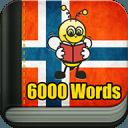学习挪威语 6000 单词