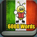 学习意大利语 6000 单词
