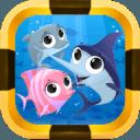 養魚 - 我的水族館