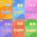 译林牛津初中英语