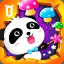 熊猫宝宝组织