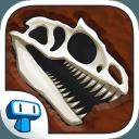 挖挖恐龍化石