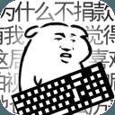【完结】大乱杂汇集