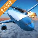 空难模拟器下载_空难模拟器手游安卓版下载2019-11-22