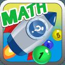 兒童數學加法運算火箭