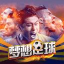 球场风云下载_球场风云手游安卓版下载2019-12-01