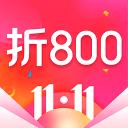 开800(本淘800)