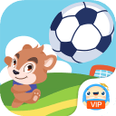 宝宝欢乐足球