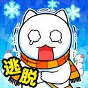 白猫与冰之城