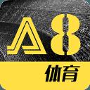 A8体育-英超西甲