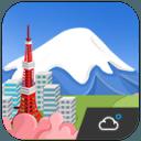 战風主題 時鐘天氣小工具 領略日本櫻花 富士山战東京塔的好景
