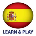 学习和玩耍。西班牙语 free