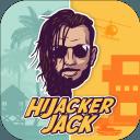 Hijacker Jack - TRAILER ONLY