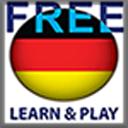 学习和玩耍。德国人 free
