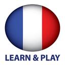 学习和玩耍。法国人