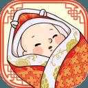 中国式人生 测试版