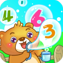 儿童游戏学数字