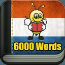 学习荷兰语 6000 单词