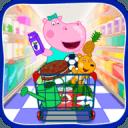 婴儿超市 - 儿童购物游戏