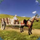 村马车车运输模拟器3D