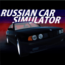 俄罗斯汽车:模拟器