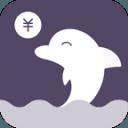 海豚记账本