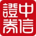中信证券手机开户(北京)
