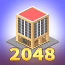 城市观光2048