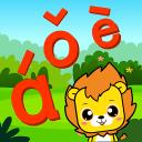 布丁儿童学拼音