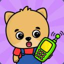 婴儿电话 - 儿童游戏