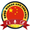 Learn Chinese 9000 Words
