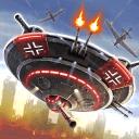 帝国雄鹰:飞行中队