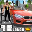 紐約犯罪模擬器