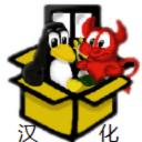 Bochs漢化版