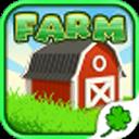 農場的故事:圣帕特里克節