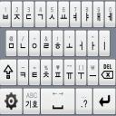 韩国输入法测试版