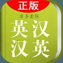 小学生英语词典