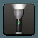 Shake Flashlight