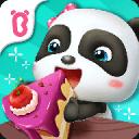 小熊猫烘培店