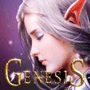 創世破曉:genesis