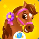 小马Pixie - 我的迷你小马